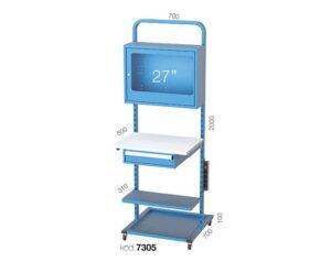 индустриален шкаф 7305